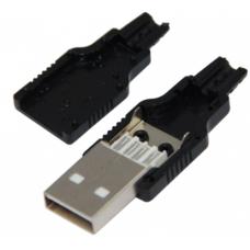 IC-264A Seyyar Erkek Kapaklı USB