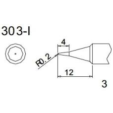303-I Quick 202D Havya Ucu